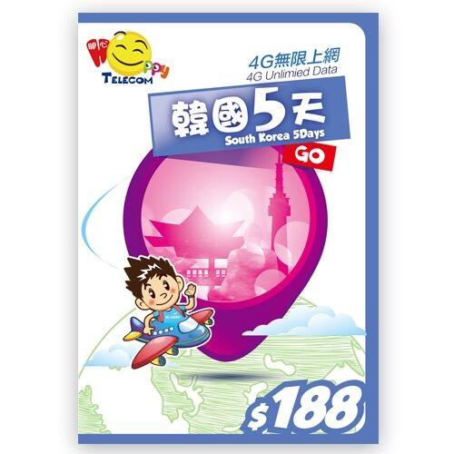 韓國 5日 4G無限漫遊數據卡